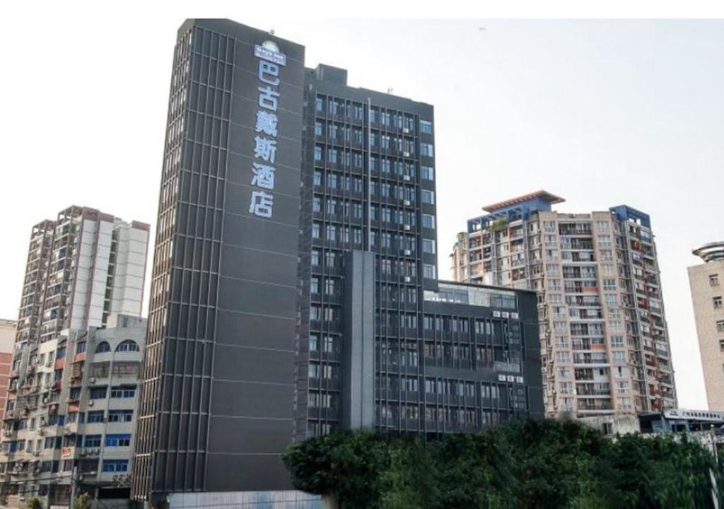 Days Inn Business Place Bagu Chongqing