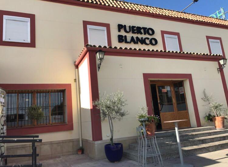 Hostal o pensi n hostal restaurante puerto blanco espa a for Restaurante puerto rico madrid