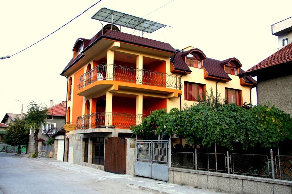Къща за гости Стелия - Велинград