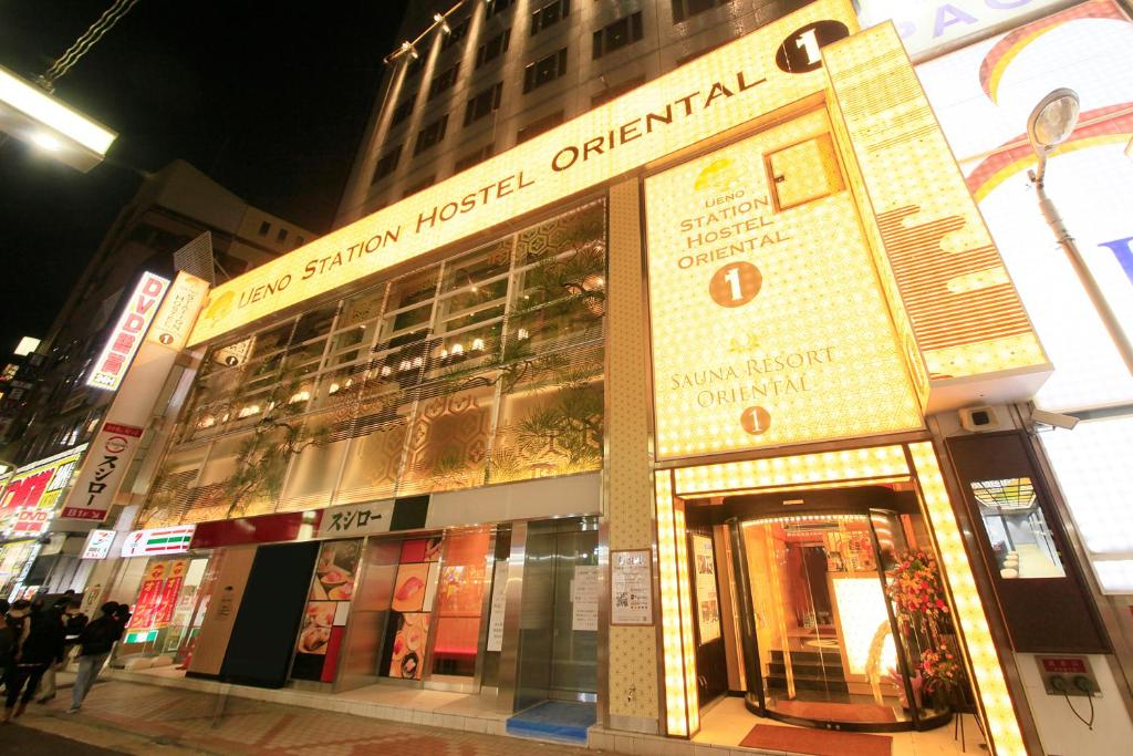 Ueno Station Hostel Oriental ⅰ Japan Tokio Bookingcom