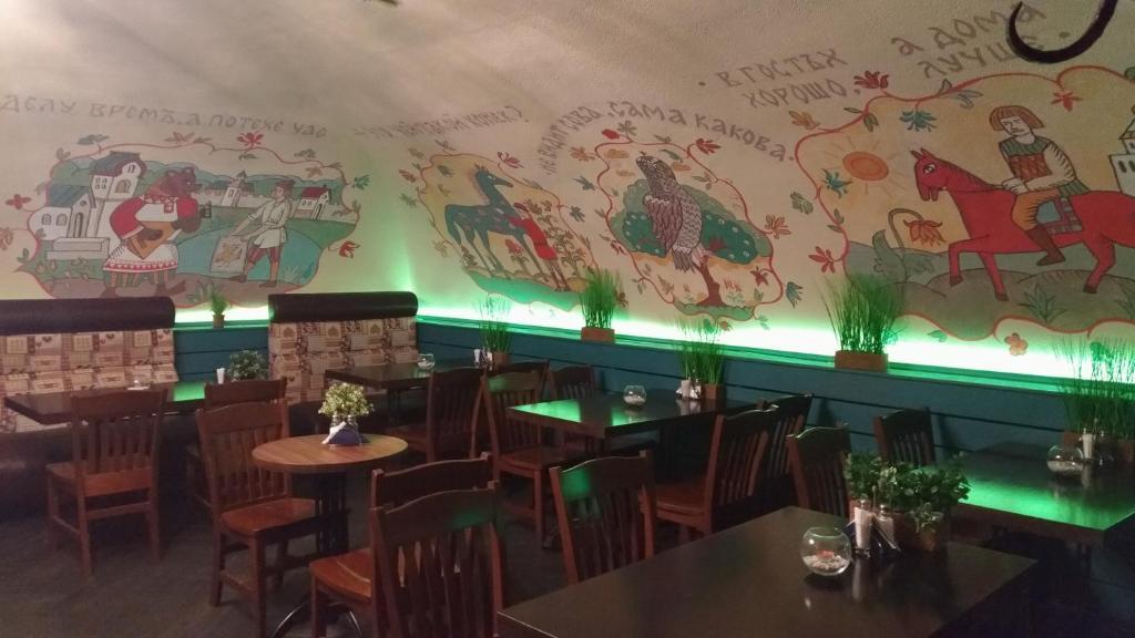 Ресторан / где поесть в PEOPLE Red Square Hotel