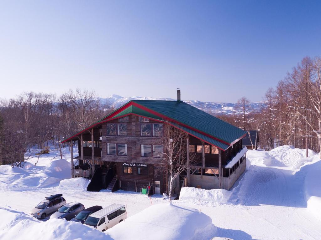 Step Inside Australias Most Luxurious Ski Lodge foto