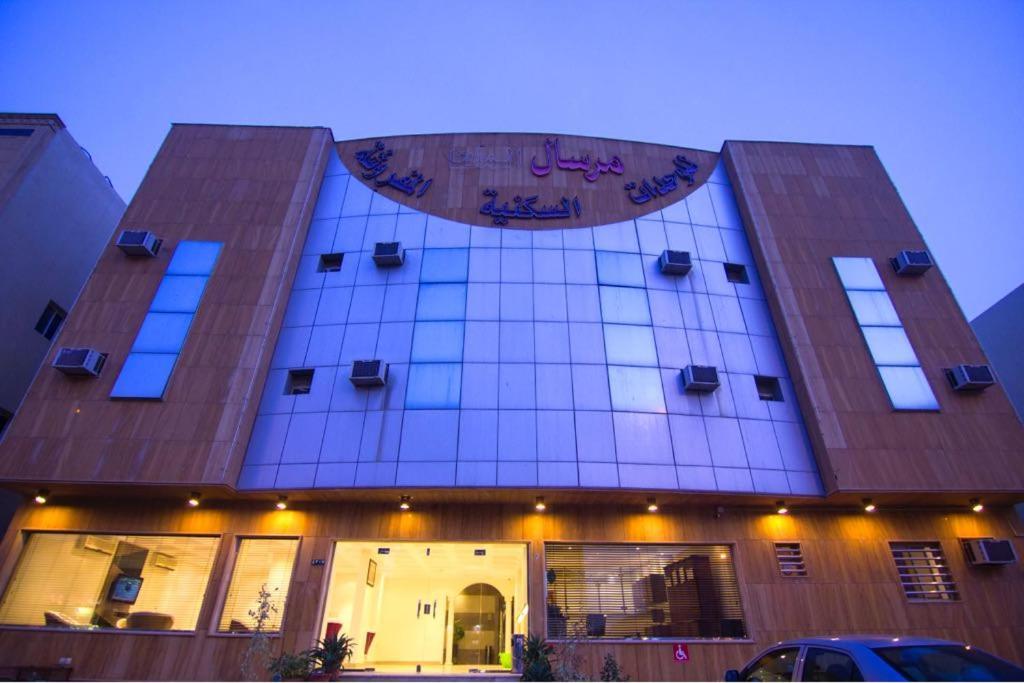 88bcc730c Almakan Hotel 107, Riyadh, Saudi Arabia - Booking.com