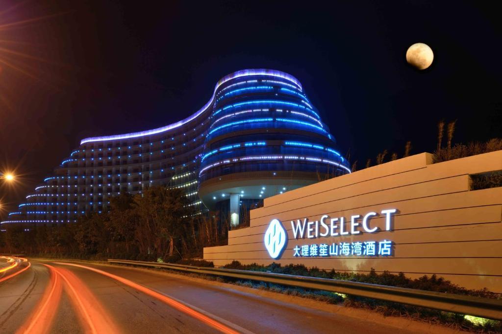 Wei Select Dali ShanHaiWan Hotel