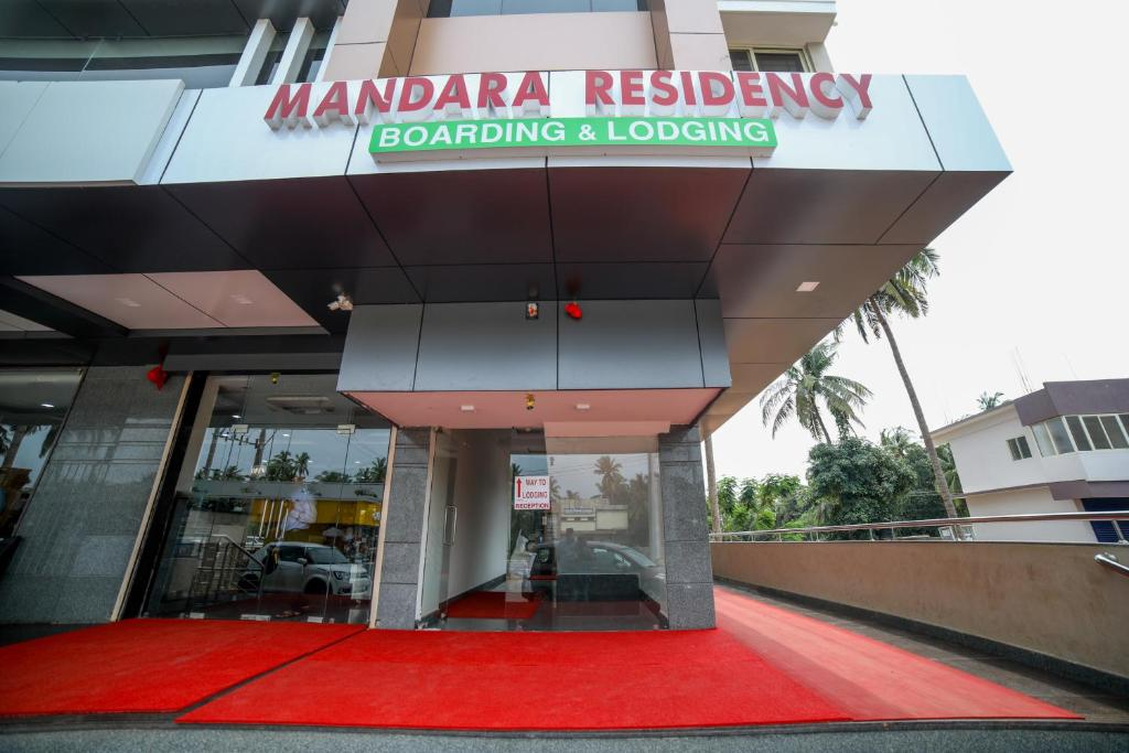 Mandara Residency, Udupi – Updated 2019 Prices