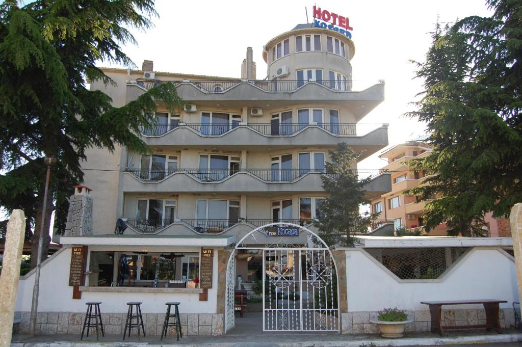 Хотел Косара Новa - Ахелой