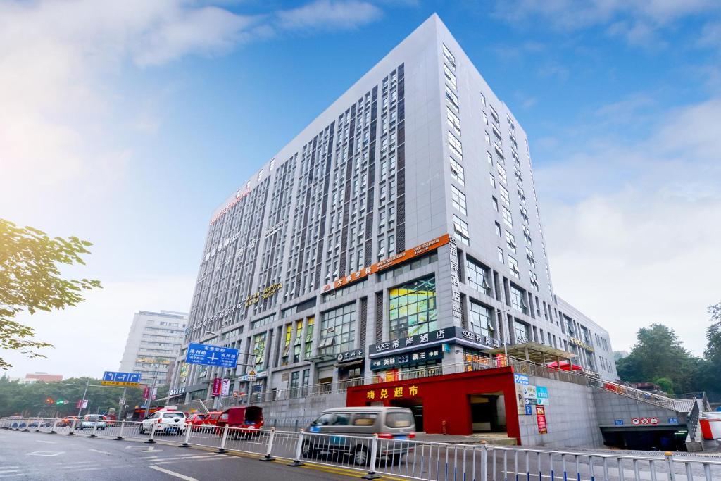 Xi'an Hotel(Chongqing Xie Zi Tai Subway Station)