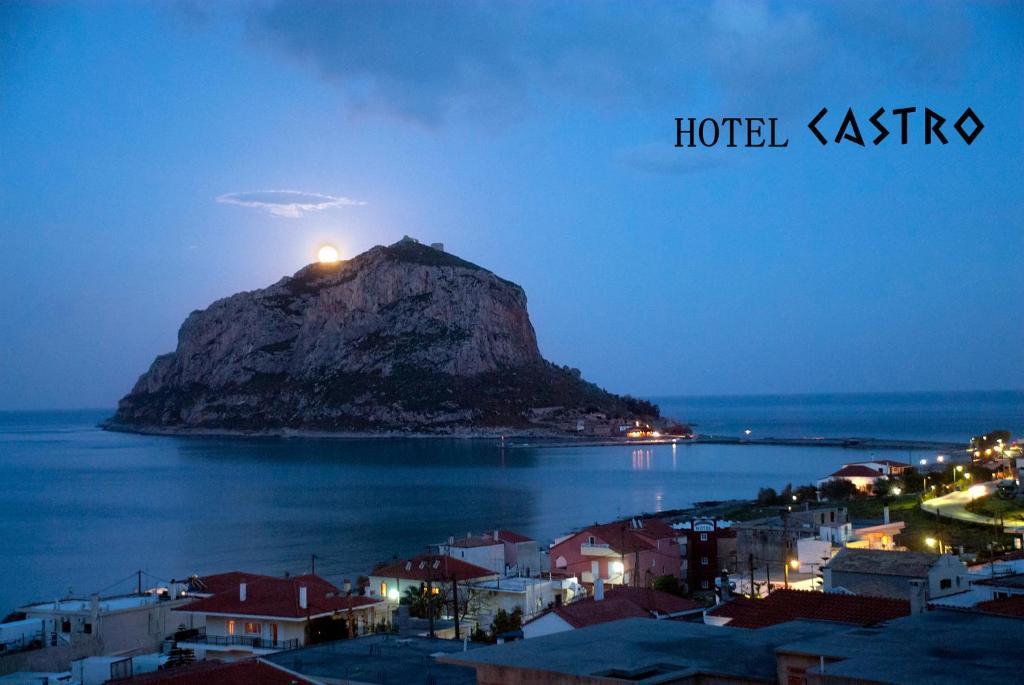 Η πιο οικονομική απόδραση στο ομορφότερο μέρος της Ελλάδας!