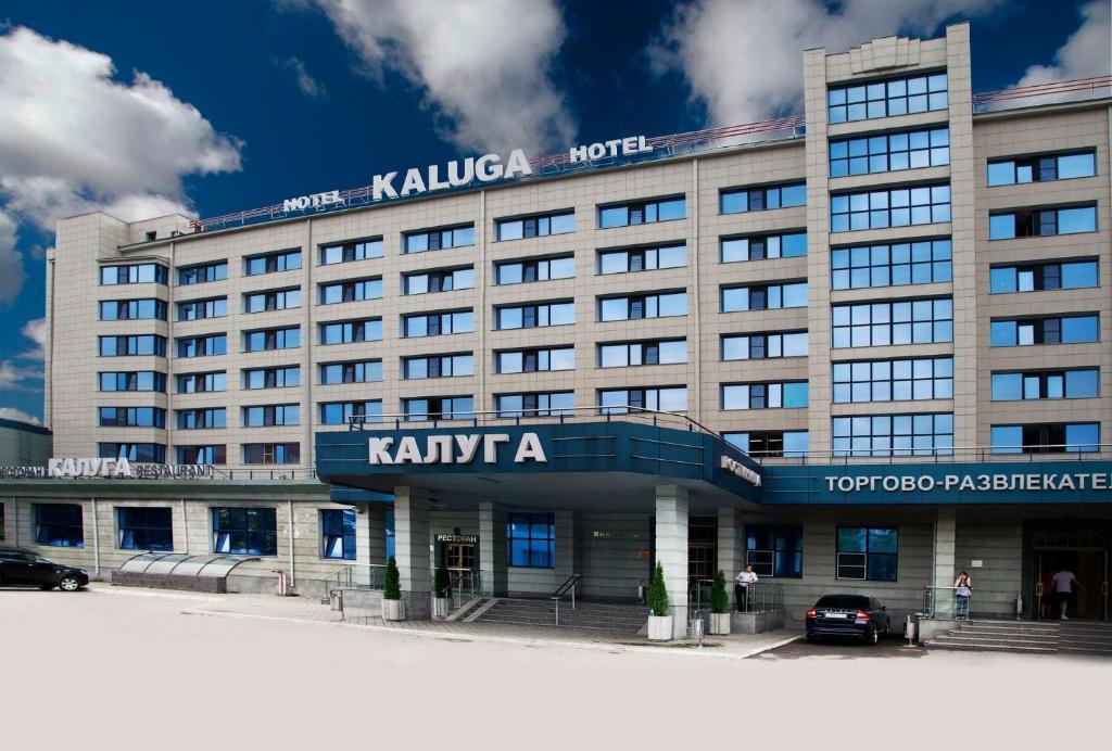 Калуга забронировать отель можно ли сдать в аренду автомобиль в кредите