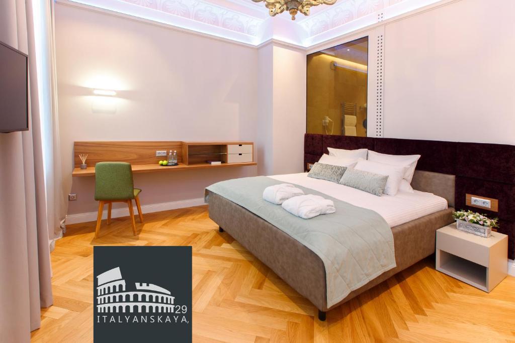 Cama o camas de una habitación en Italyanskaya 29 Inn