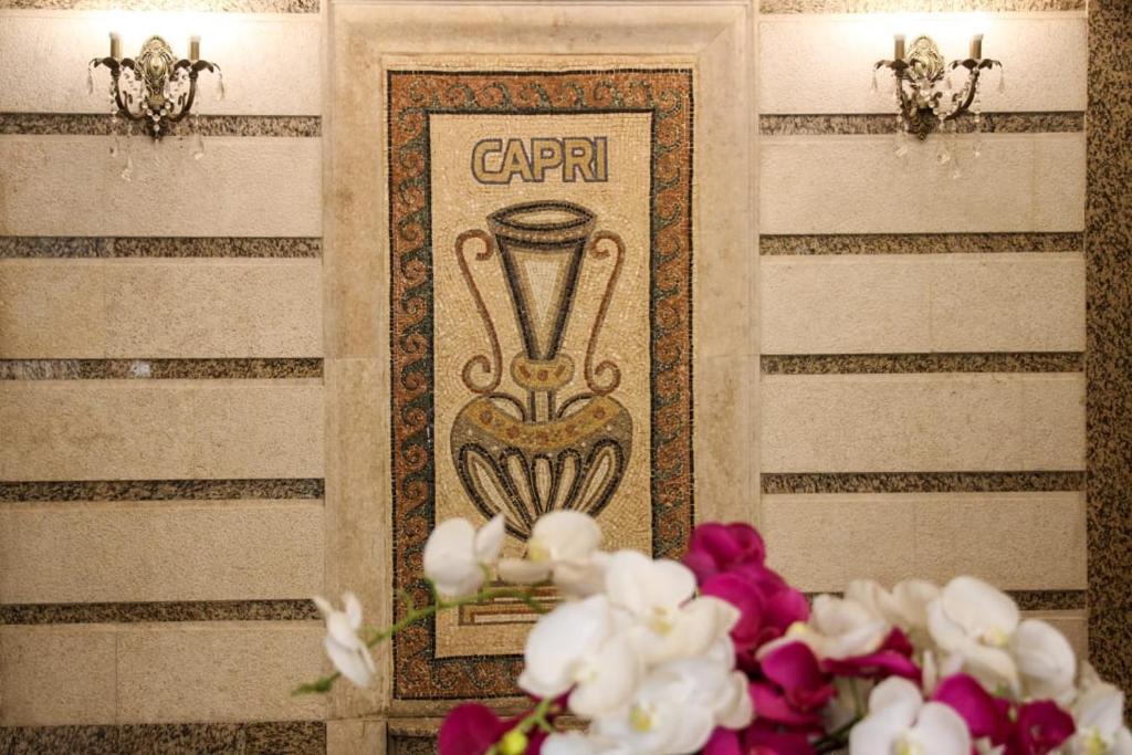Capri Hotel Suites Jordanien Amman Booking Com