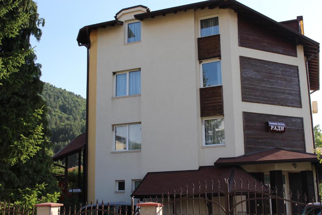 Хотел Ради - Сапарева Баня