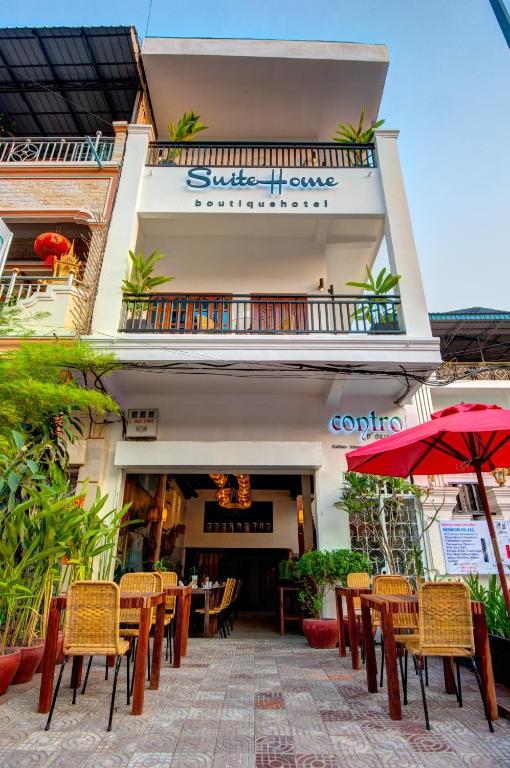 スイート ホーム ブティック ホテル&スパ(Suite Home Boutique Hotel & Spa)