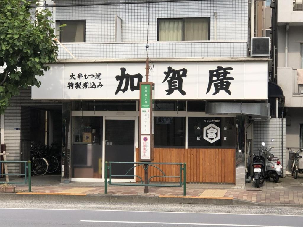 Dating στη Γιοκοχάμα Ιαπωνία μια εντελώς δωρεάν ιστοσελίδα γνωριμιών