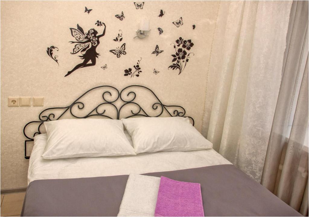 Druzhba Mini Hotel