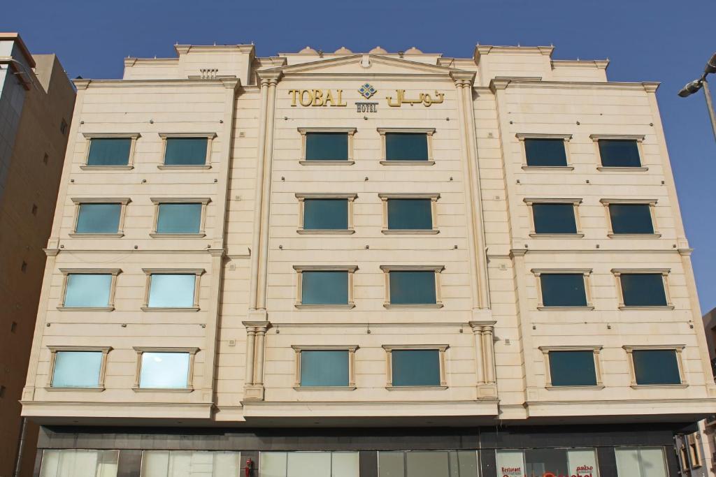 Condo hotel oyo 101 tobal al zahra jeddah saudi arabia booking gallery image of this property publicscrutiny Images