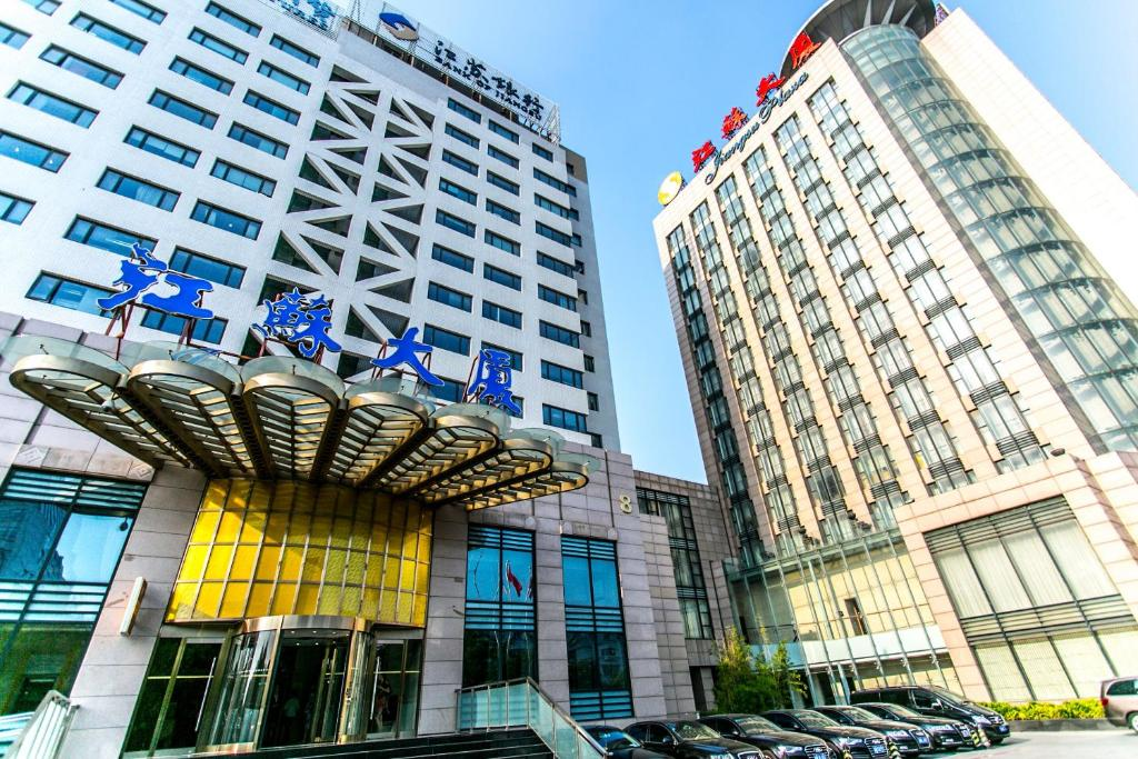 Beijing Jiangsu Plaza Hotel Reserve Now Gallery Image Of This Property