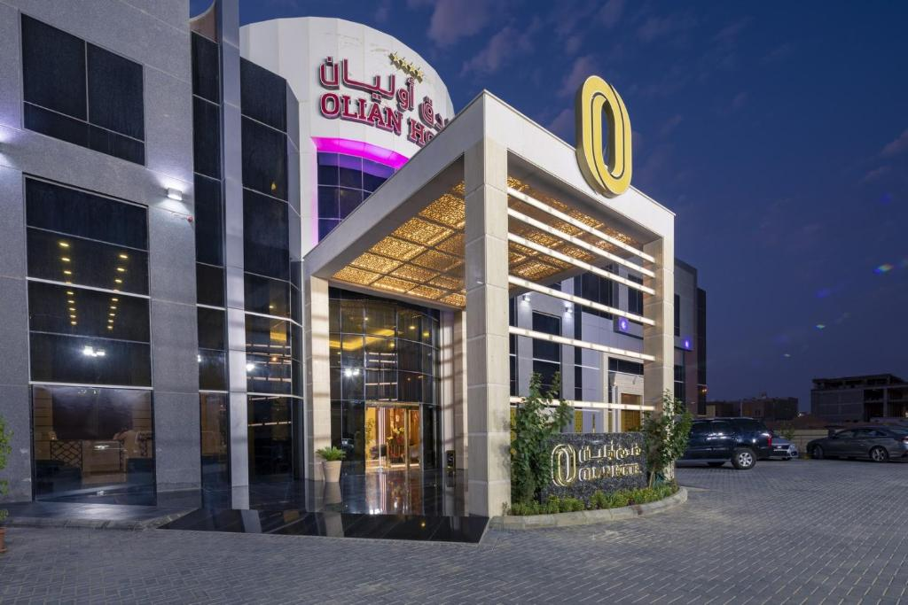Olian Hotel, Riyadh, Saudi Arabia - Booking com