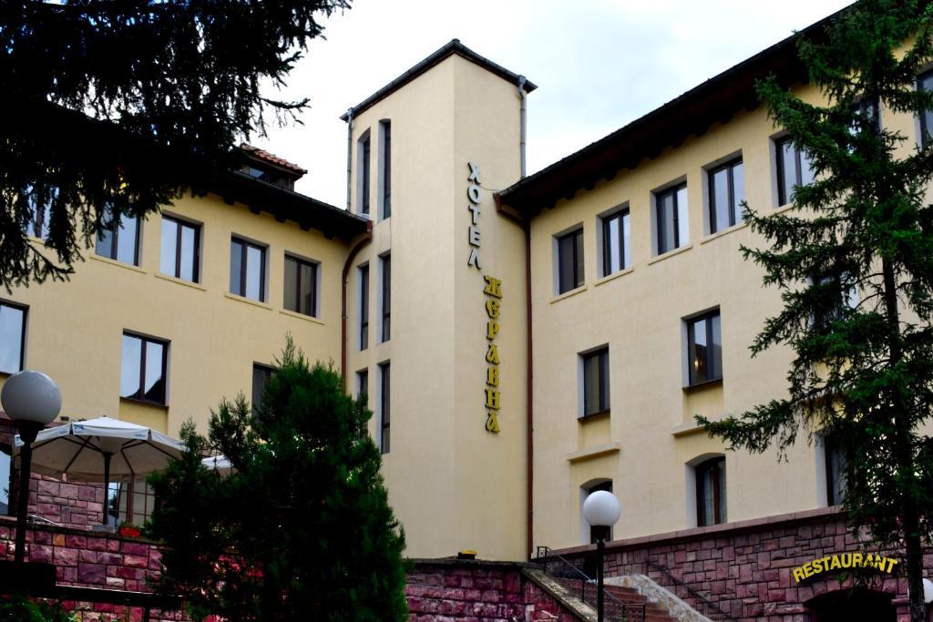 Хотелски комплекс Hotel Jeravna - Банкя