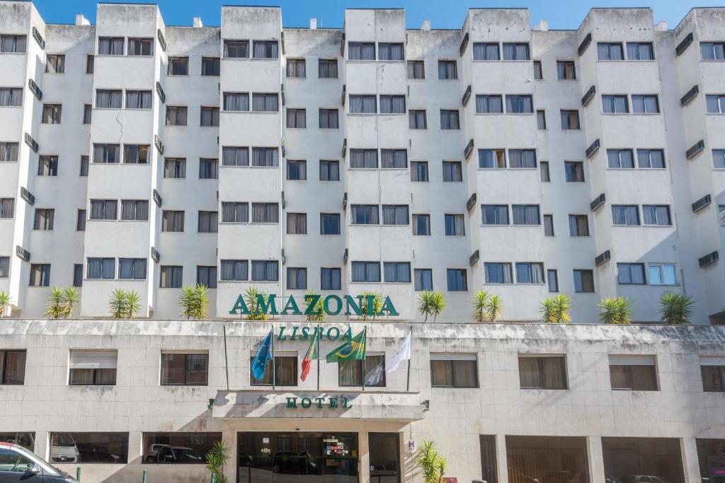 アマゾニア リスボア ホテル(Amazonia Lisboa Hotel)
