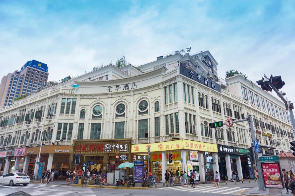 ji hotel xiamen zhongshan road pedestrian street south siming road rh booking com