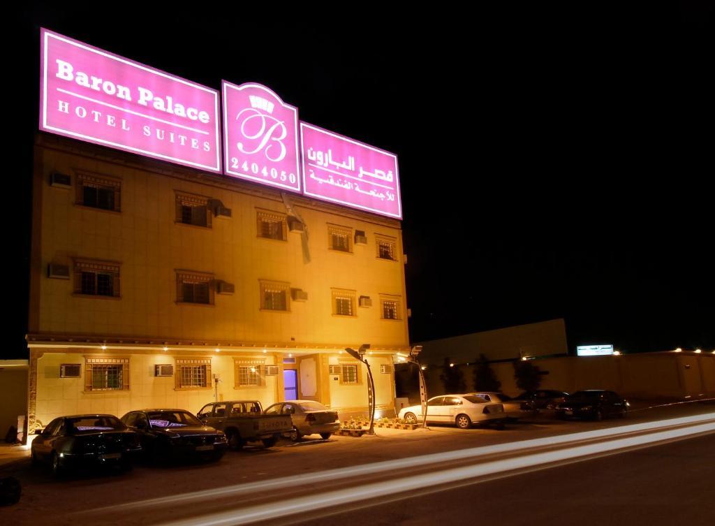 Baron Palace Furnished Apartments  Saudi Araabia Ar-riy U0101 U1e11