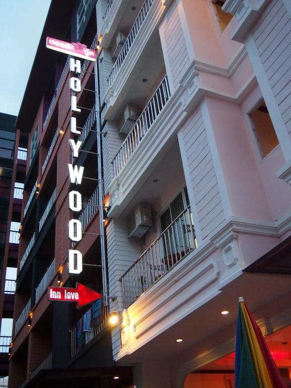 ハリウッド イン ラヴ(Hollywood Inn Love)