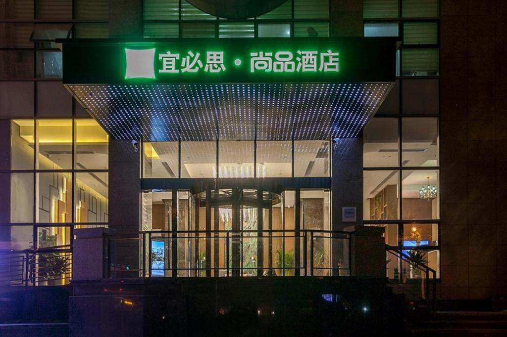Optics Valley Subway Map For Wuhan China.Ibis Styles Wuhan Optics Valley China Booking Com