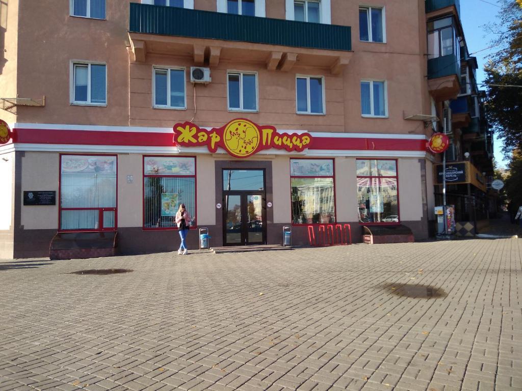 Kursk hotels: list, photo
