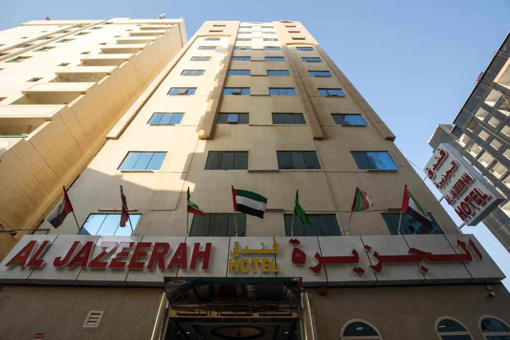 Al Jazeerah Hotel Reserve Now Gallery Image Of This Property