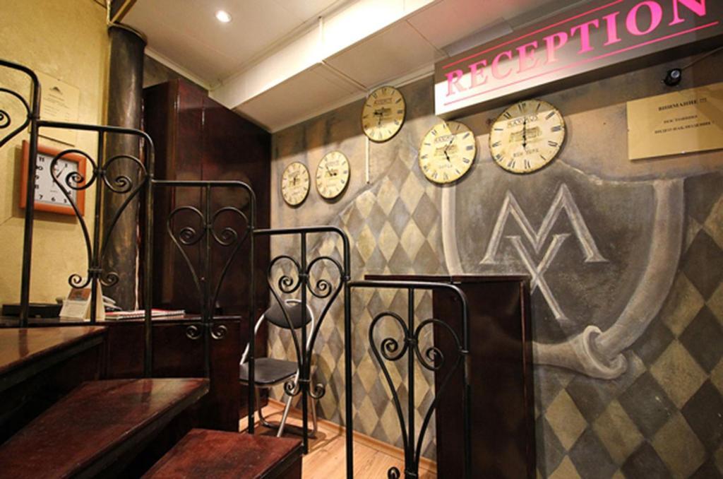Апартамент HOTEL MAXIMUS - Велико Търново