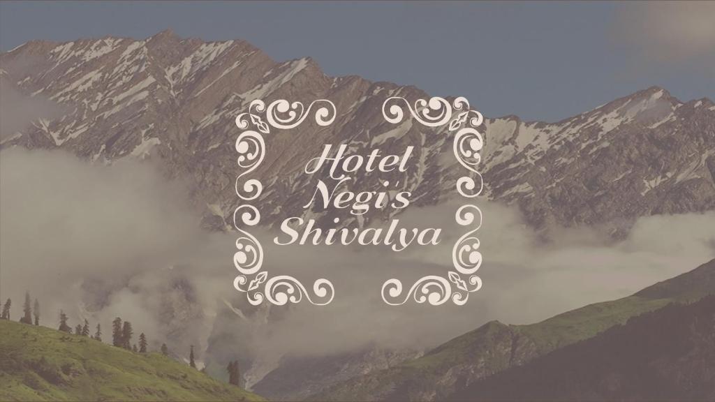 Hotel Negi's Shivalya