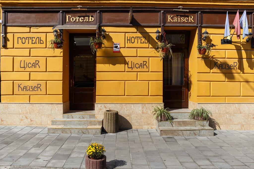 Hotel Kaiser Econom