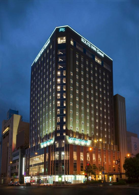 Hotel Route Inn Grand Asahikawa Eki Japan Booking Com