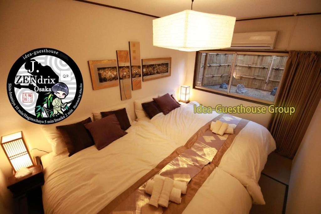 vacation home j zendrix osaka japan booking com rh booking com