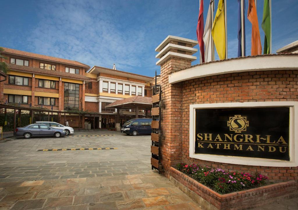 シャングリラ ホテル カトマンズ(Shangri-La Hotel Kathmandu)