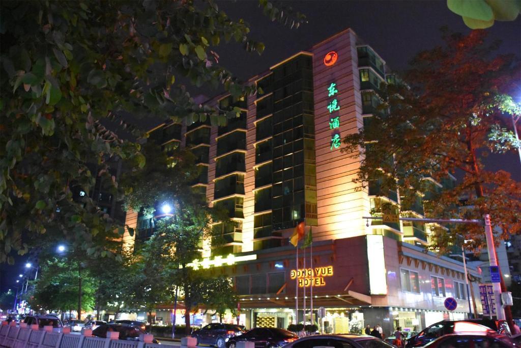 guangzhou dongyue hotel guangzhou updated 2019 prices rh booking com