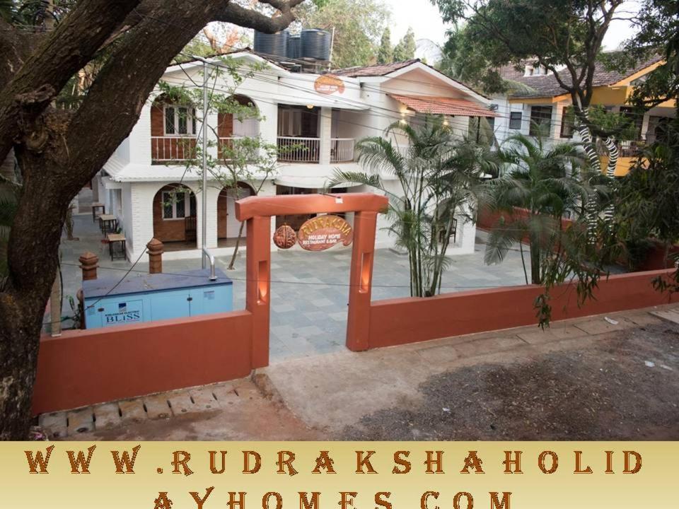 Rudraksha Holiday Homes