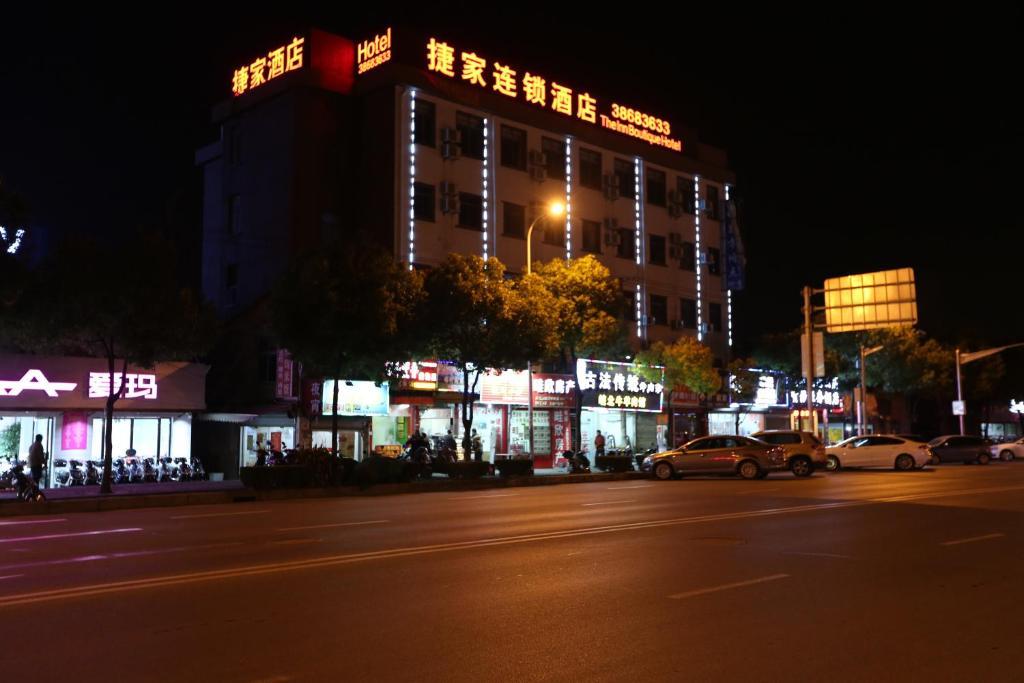 上海 ジエ ジア ホテル(Shanghai Jie Jia Hotel)