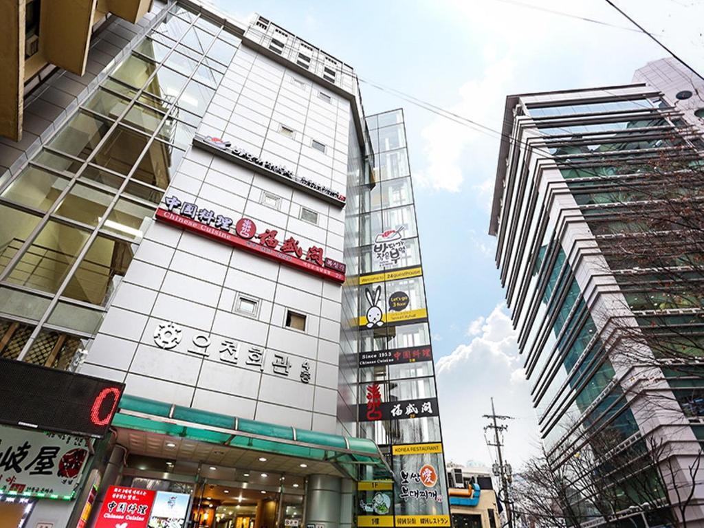24 guesthouse seoul city hall south korea booking com rh booking com
