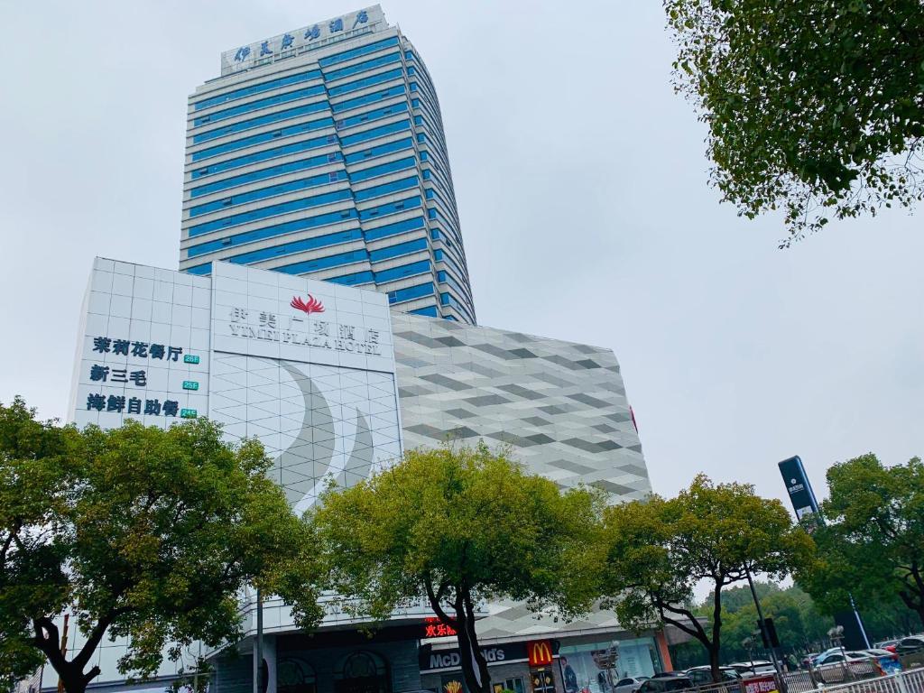 Carte Chine Yiwu.Yi Mei Plaza Hotel Yiwu China Booking Com