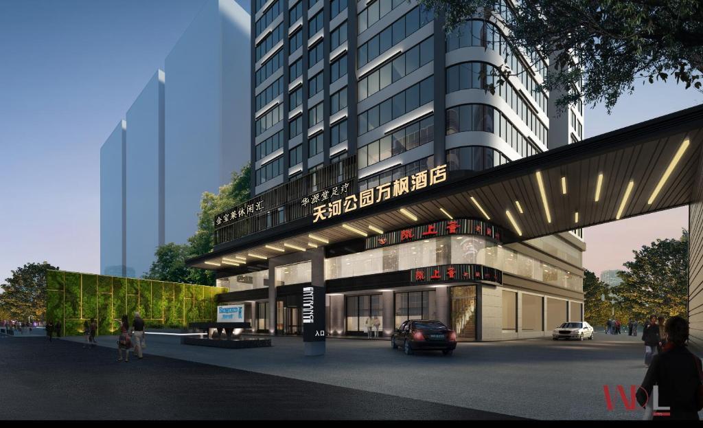 Hotel Fairfield by Marriott Guangzhou, China - Booking com