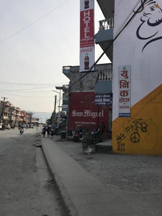 Hotel unique & Bhanchha Ghar