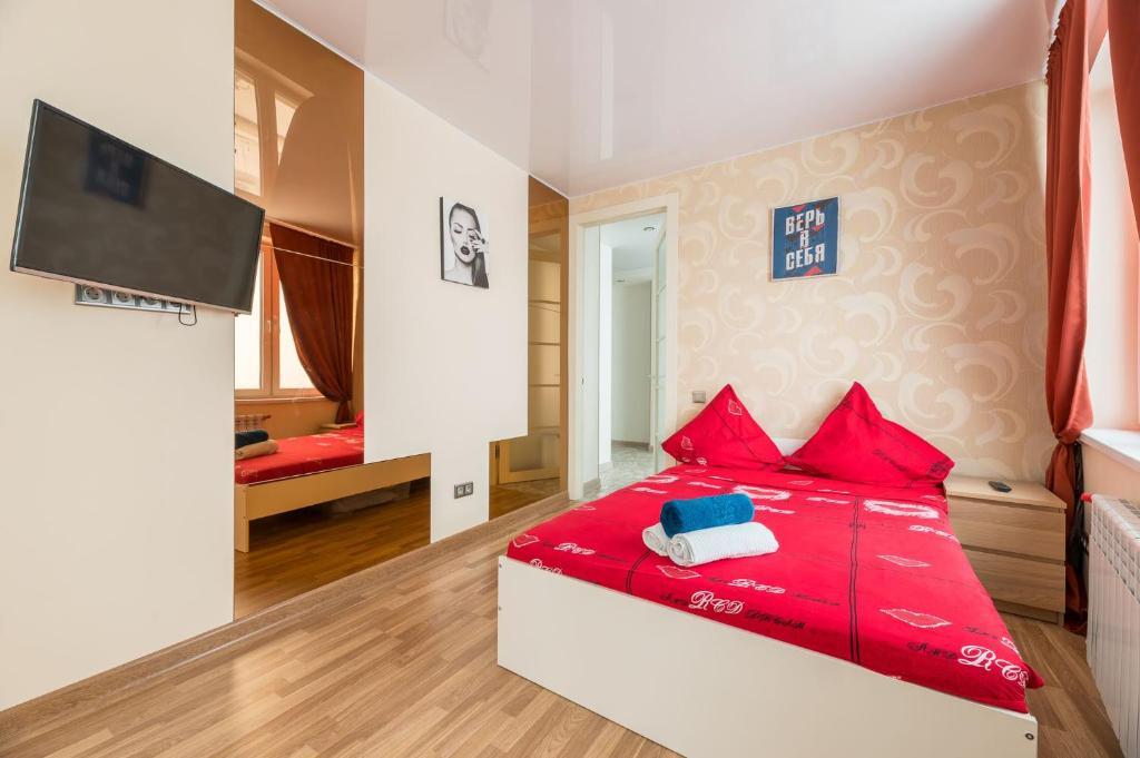 Apartment ваша зона комфорта 247 квартира у Ikea Khimki Russia