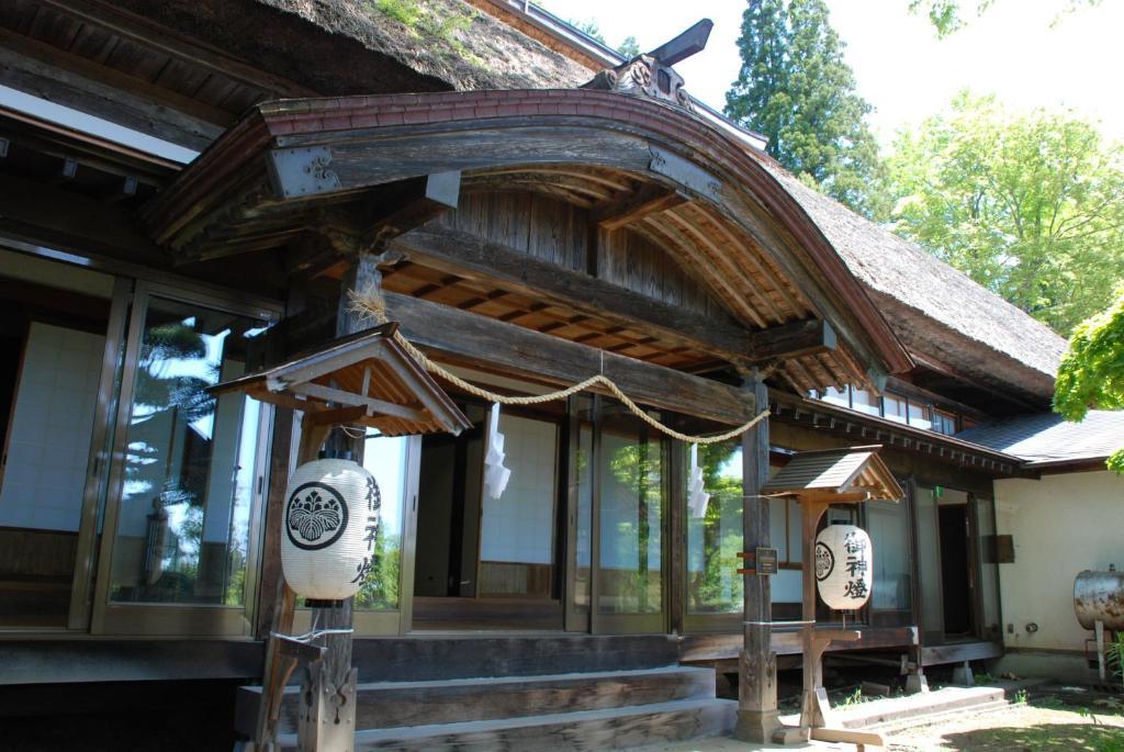 Japanse Lage Tafel.Oshi Ryokan Japan Nagano Booking Com