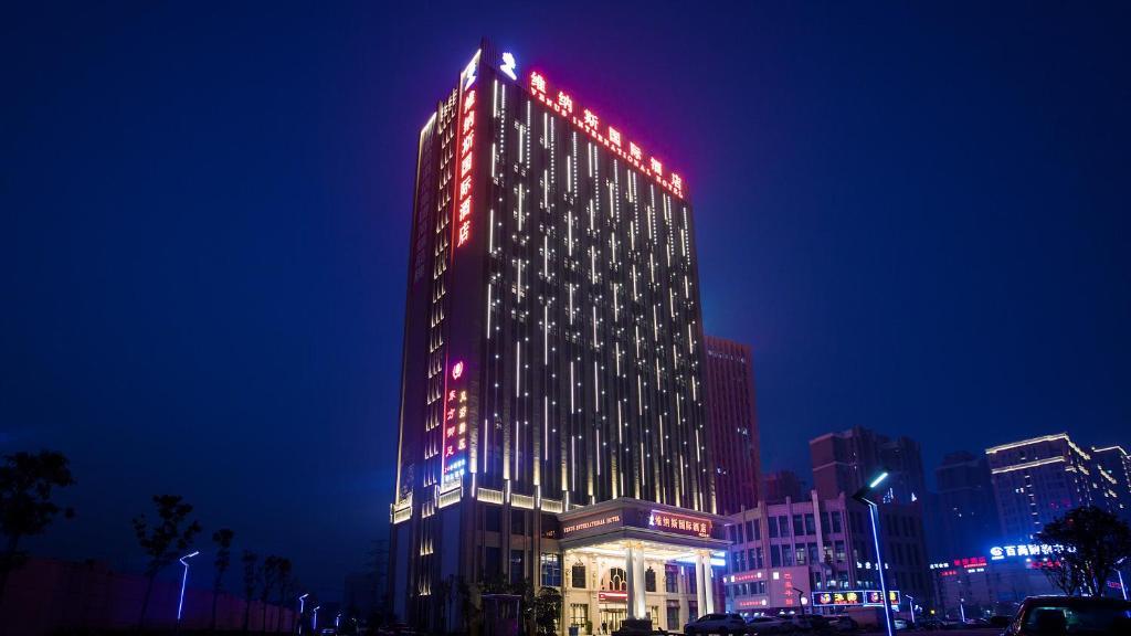 Venus International Hotel Hankou North Branch