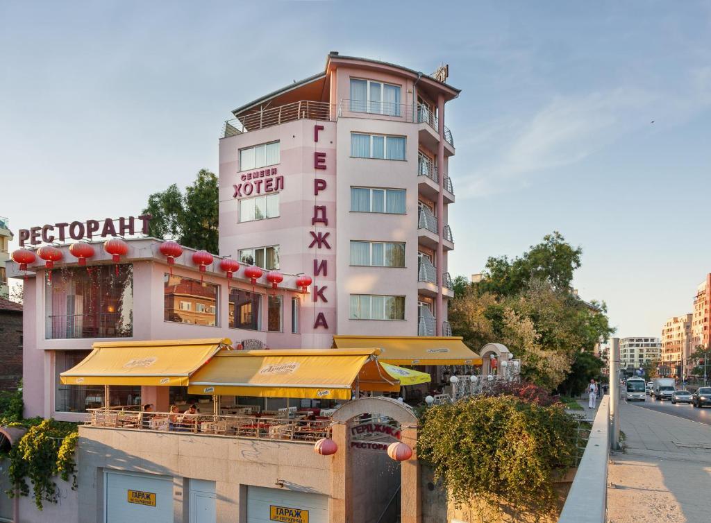 Family Hotel Gerdjika