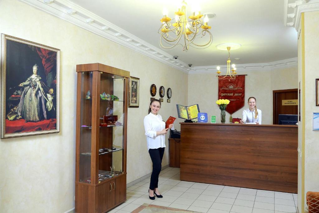 Лобби или стойка регистрации в Легендарный Отель Царский Двор