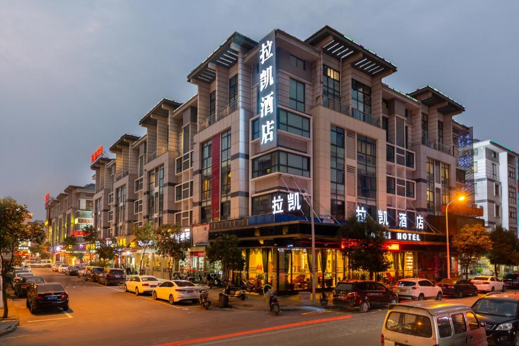 Carte Chine Yiwu.Yiwu Luckbear Hotel China Booking Com