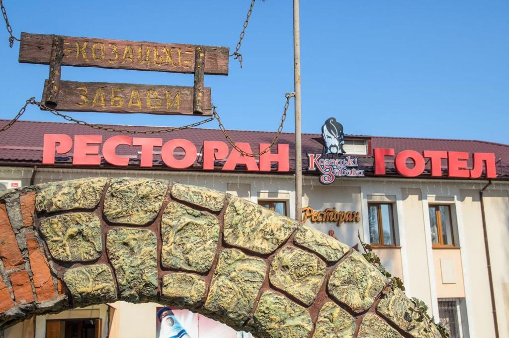 Ostroh rivne ukraine dating